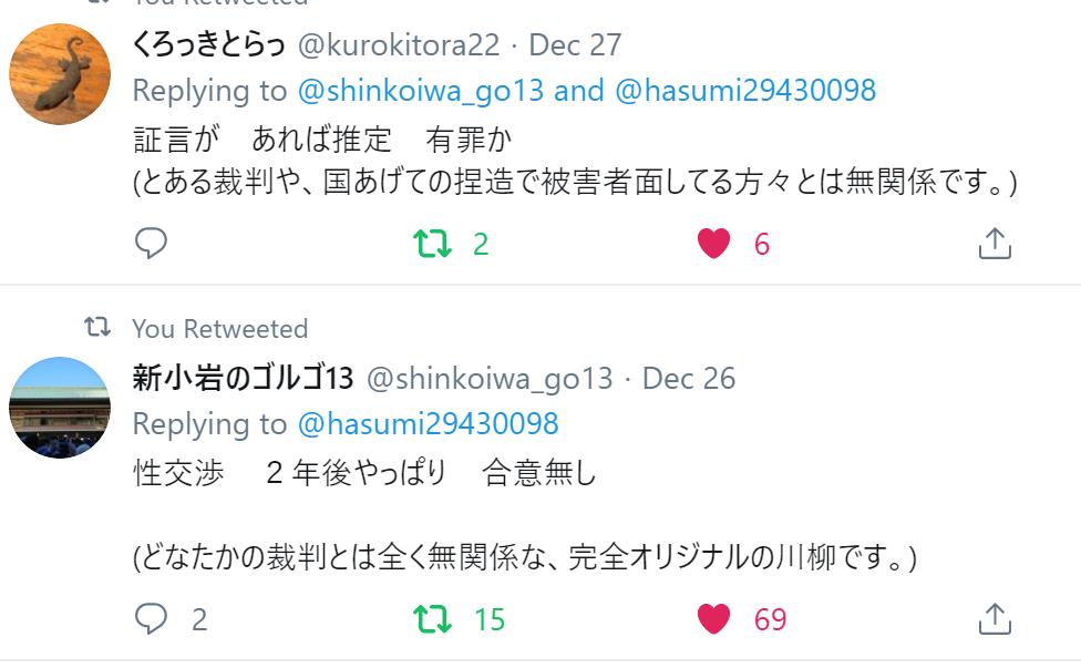 f:id:Naomi-sayonara:20191228115518p:plain