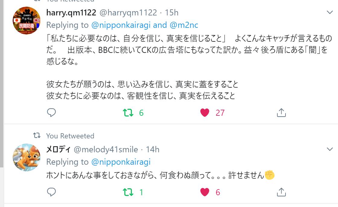 f:id:Naomi-sayonara:20191228120211p:plain