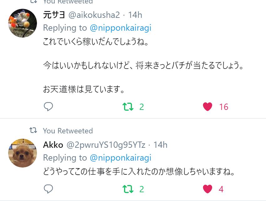 f:id:Naomi-sayonara:20191228120244p:plain