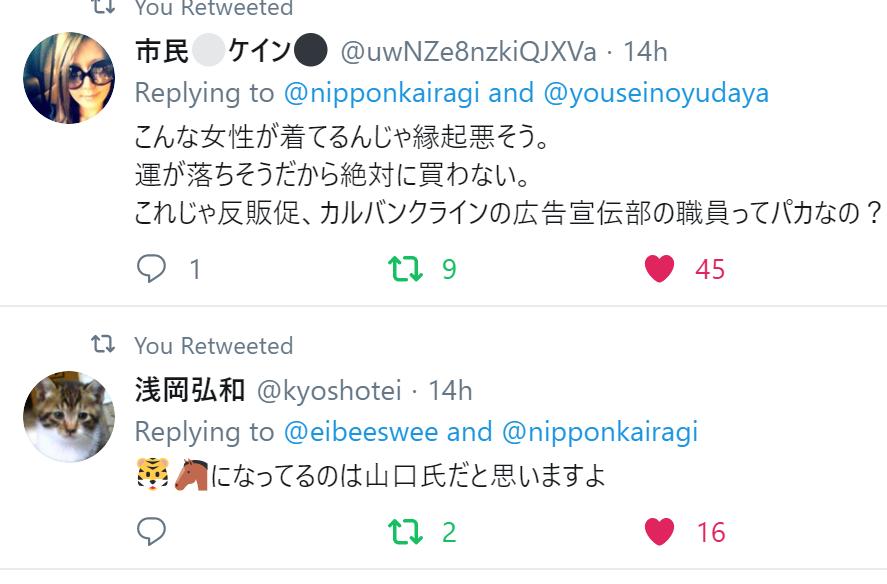 f:id:Naomi-sayonara:20191228120344p:plain