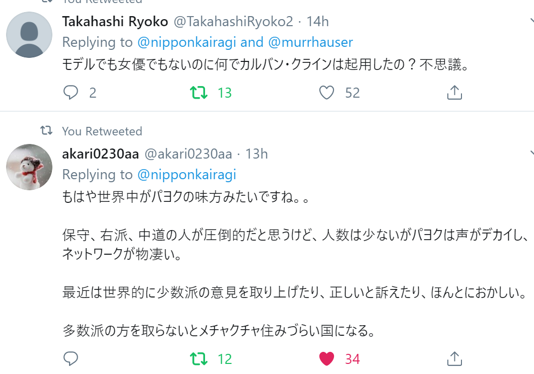 f:id:Naomi-sayonara:20191228120419p:plain