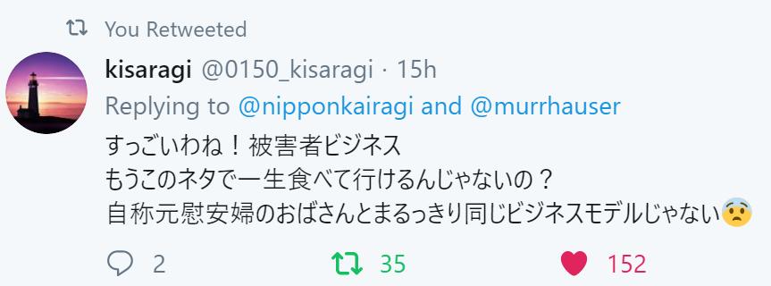 f:id:Naomi-sayonara:20191228120450p:plain