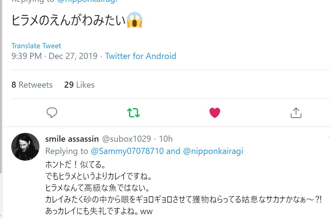 f:id:Naomi-sayonara:20191228120535p:plain