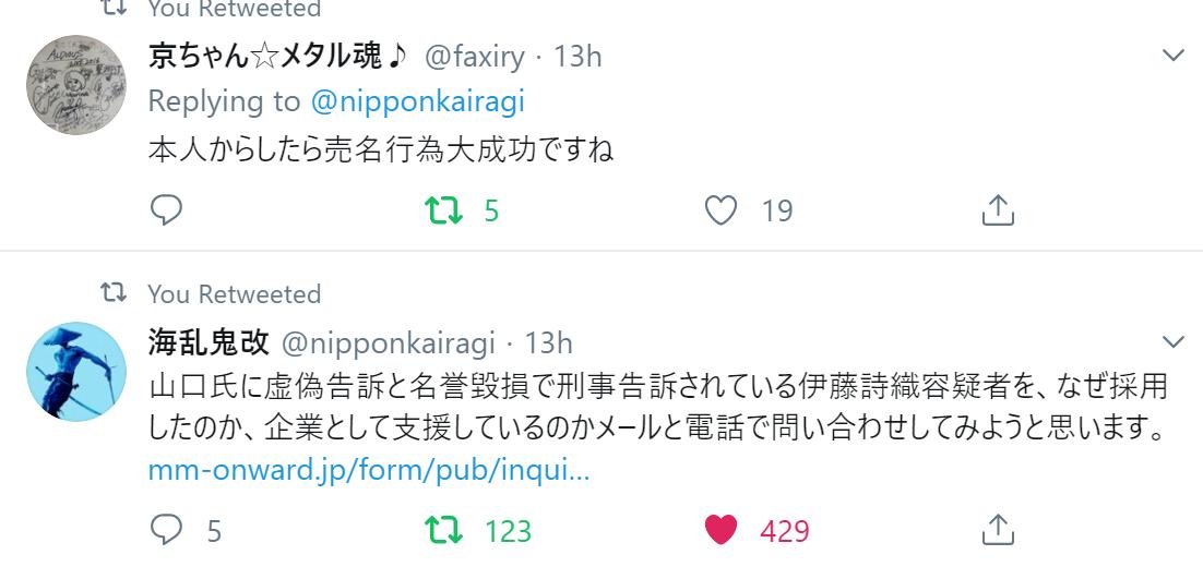 f:id:Naomi-sayonara:20191228120607p:plain