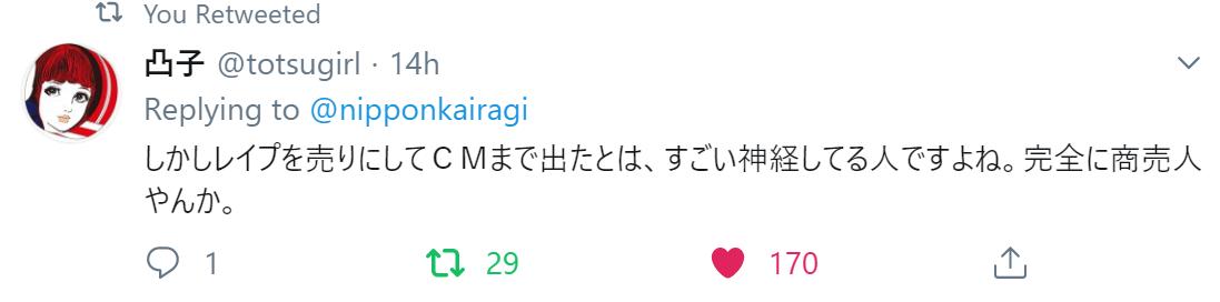f:id:Naomi-sayonara:20191228120701p:plain