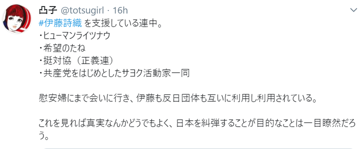f:id:Naomi-sayonara:20191231114624p:plain