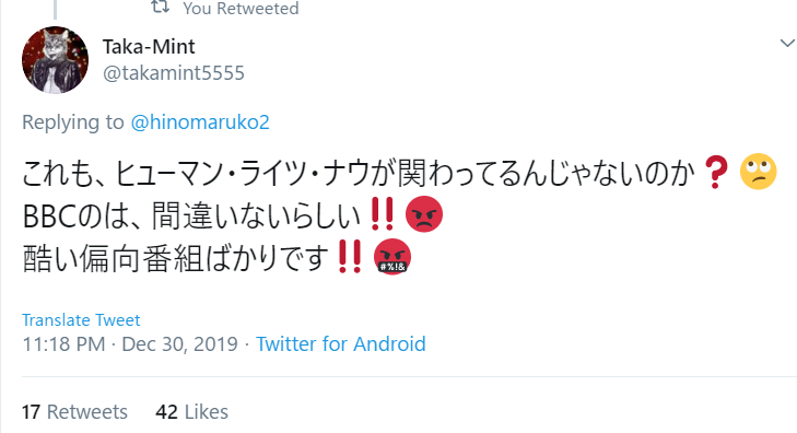 f:id:Naomi-sayonara:20191231115031p:plain