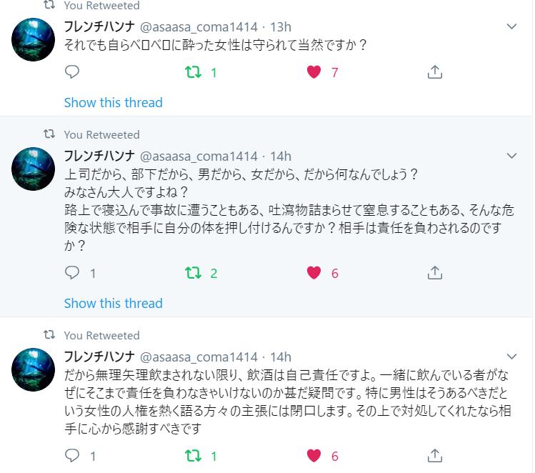 f:id:Naomi-sayonara:20191231122126p:plain