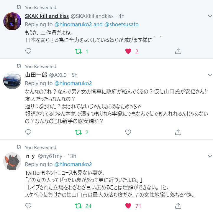 f:id:Naomi-sayonara:20191231122432p:plain