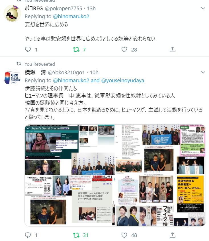 f:id:Naomi-sayonara:20191231122457p:plain
