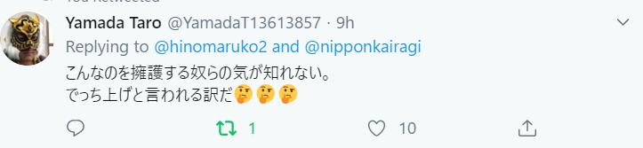 f:id:Naomi-sayonara:20191231122528p:plain