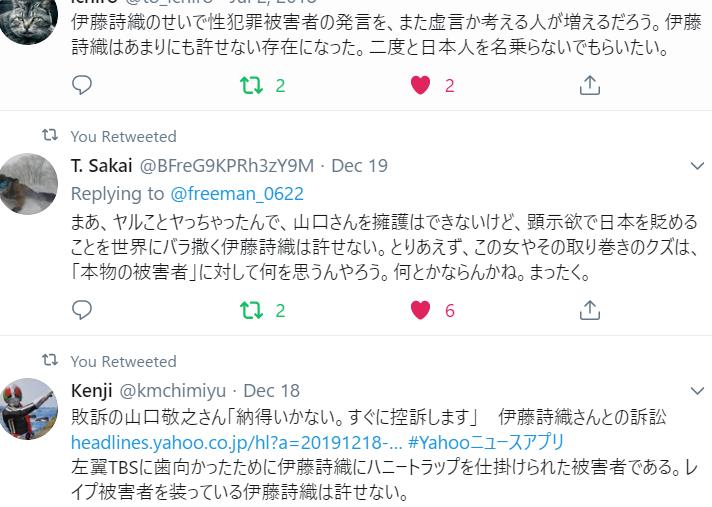 f:id:Naomi-sayonara:20191231122550p:plain