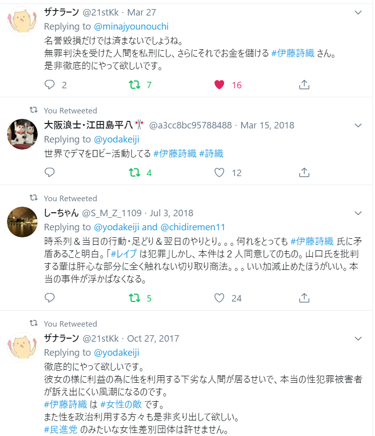 f:id:Naomi-sayonara:20191231122948p:plain