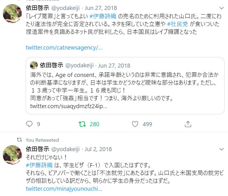 f:id:Naomi-sayonara:20191231123020p:plain