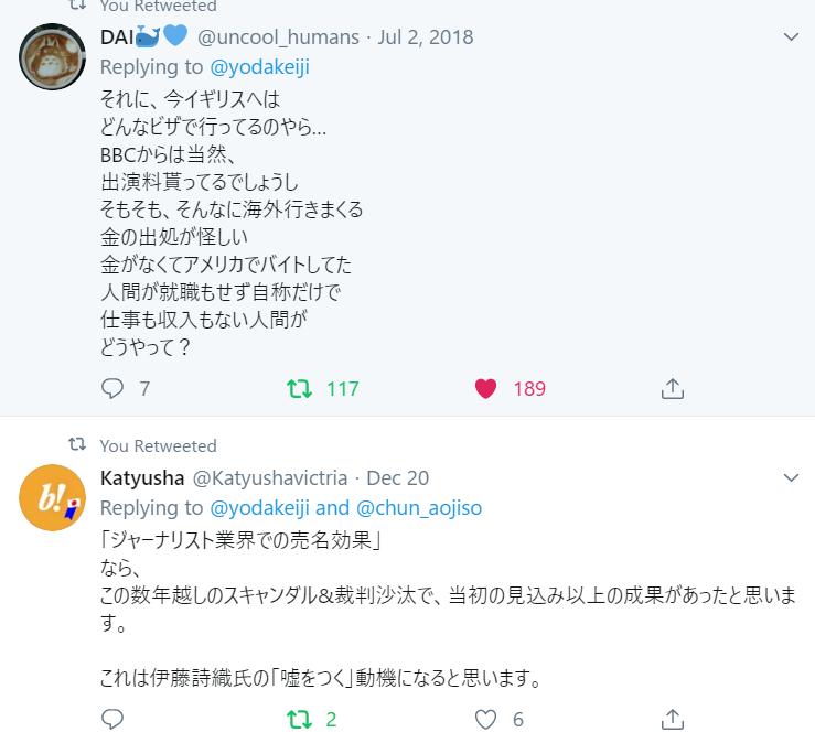 f:id:Naomi-sayonara:20191231123040p:plain
