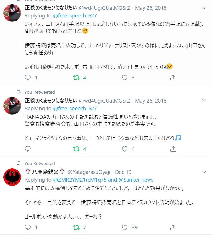 f:id:Naomi-sayonara:20191231123331p:plain