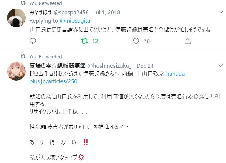 f:id:Naomi-sayonara:20191231123351p:plain