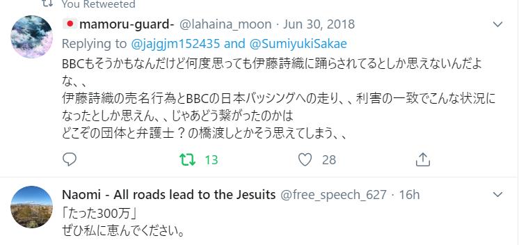f:id:Naomi-sayonara:20191231123418p:plain