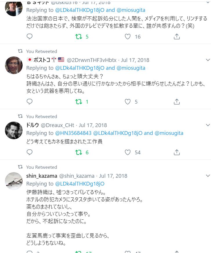 f:id:Naomi-sayonara:20191231123613p:plain
