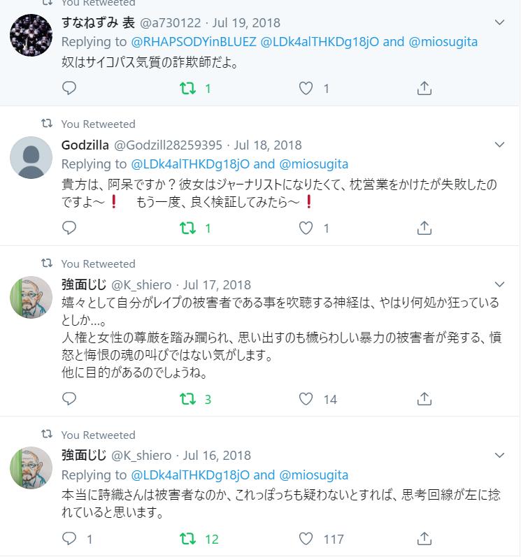 f:id:Naomi-sayonara:20191231123700p:plain