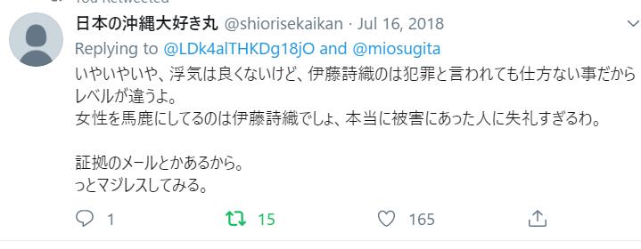f:id:Naomi-sayonara:20191231123913p:plain
