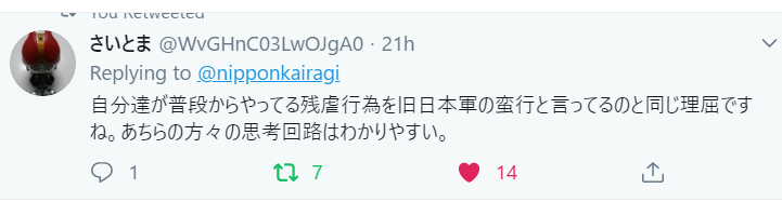 f:id:Naomi-sayonara:20191231124218p:plain