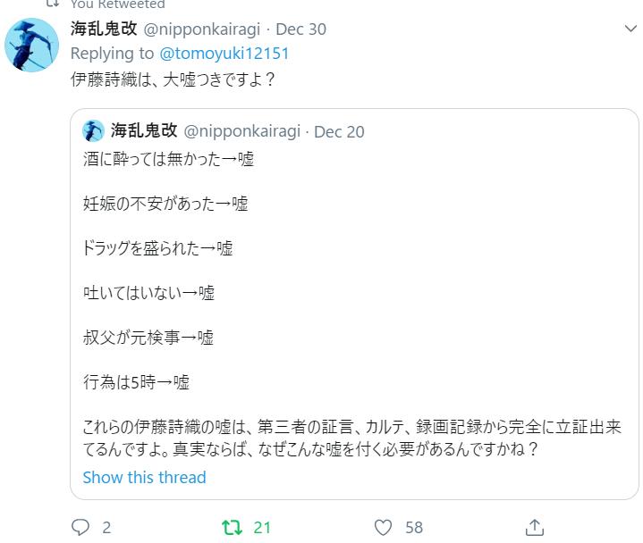f:id:Naomi-sayonara:20191231124741p:plain