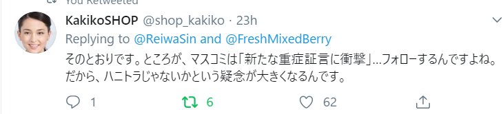 f:id:Naomi-sayonara:20191231124839p:plain