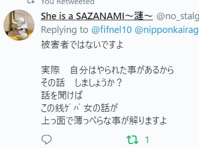 f:id:Naomi-sayonara:20191231125013p:plain