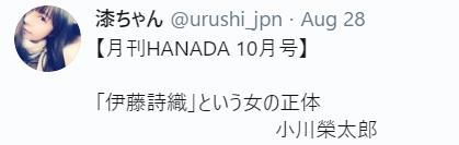 f:id:Naomi-sayonara:20191231125139p:plain