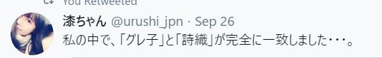 f:id:Naomi-sayonara:20191231125211p:plain