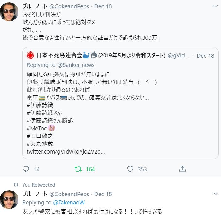 f:id:Naomi-sayonara:20191231125527p:plain