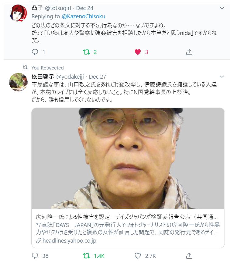 f:id:Naomi-sayonara:20191231125626p:plain