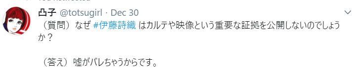 f:id:Naomi-sayonara:20191231125652p:plain