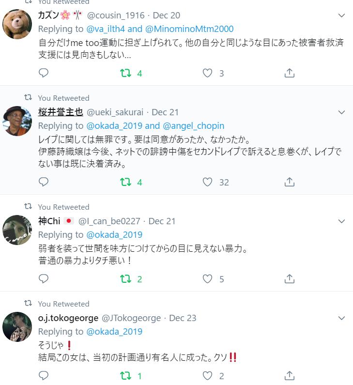 f:id:Naomi-sayonara:20191231125823p:plain
