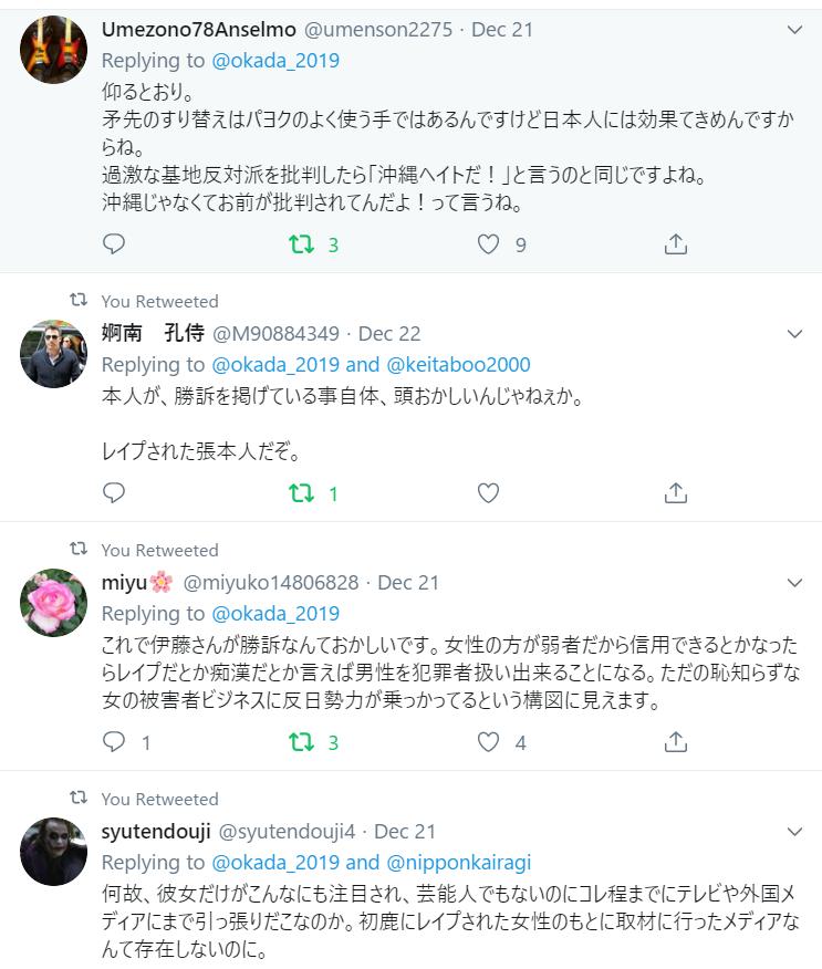 f:id:Naomi-sayonara:20191231125926p:plain