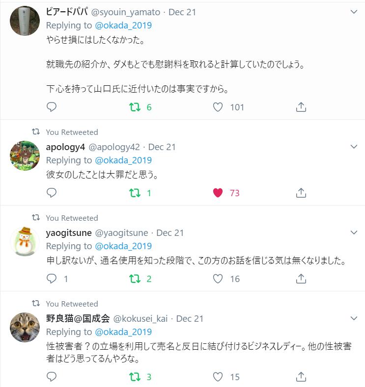 f:id:Naomi-sayonara:20191231130209p:plain