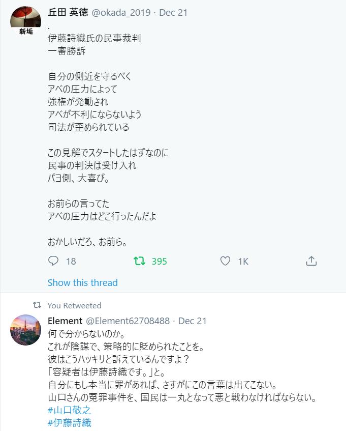 f:id:Naomi-sayonara:20191231130229p:plain