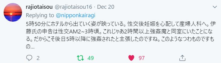 f:id:Naomi-sayonara:20191231130414p:plain