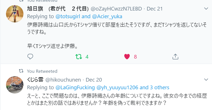 f:id:Naomi-sayonara:20191231130547p:plain