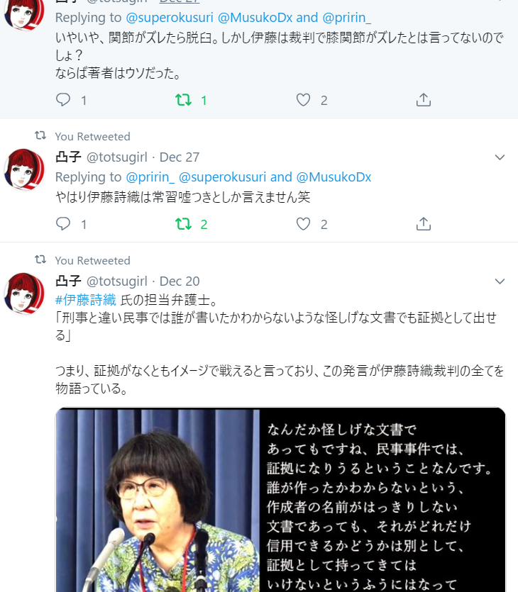 f:id:Naomi-sayonara:20191231130639p:plain