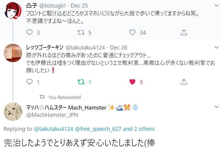 f:id:Naomi-sayonara:20191231130847p:plain