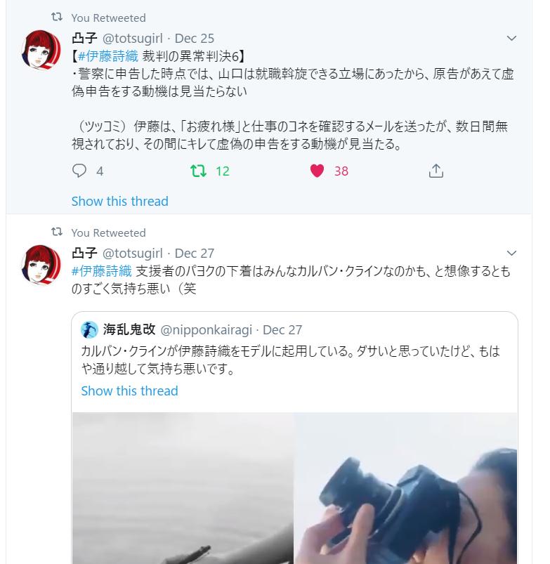 f:id:Naomi-sayonara:20191231131007p:plain