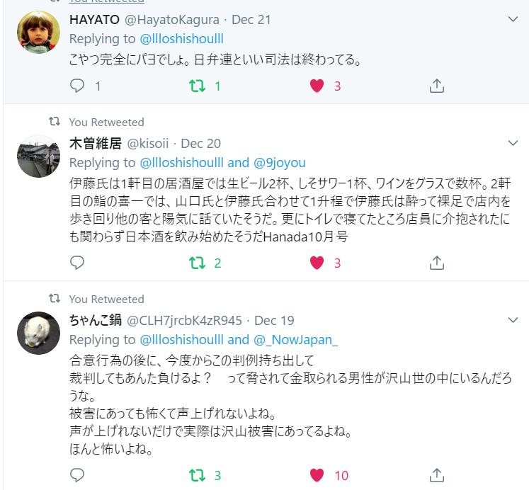 f:id:Naomi-sayonara:20191231131033p:plain