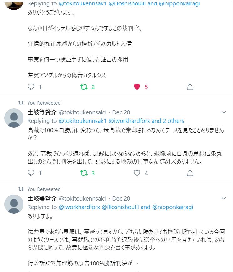 f:id:Naomi-sayonara:20191231131150p:plain