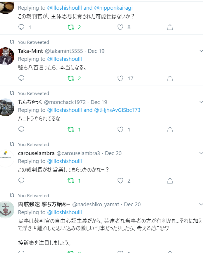 f:id:Naomi-sayonara:20191231131246p:plain