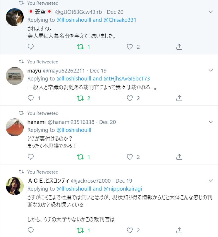 f:id:Naomi-sayonara:20191231131328p:plain