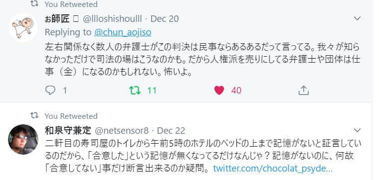 f:id:Naomi-sayonara:20191231131426p:plain