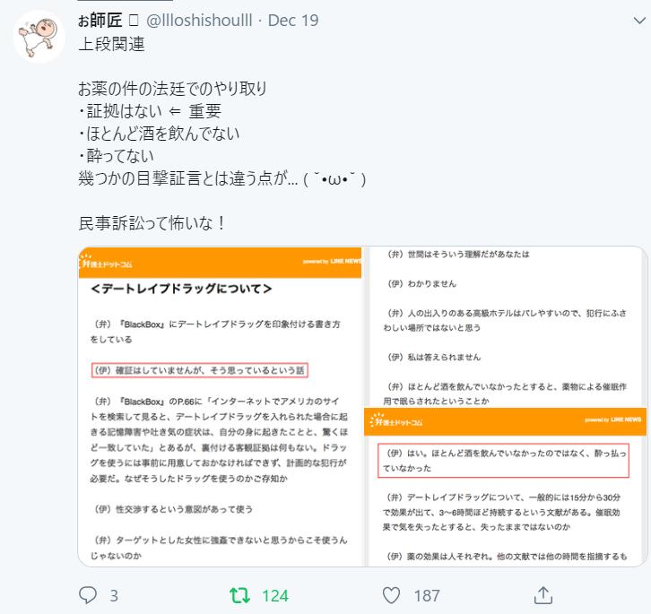 f:id:Naomi-sayonara:20191231131628p:plain