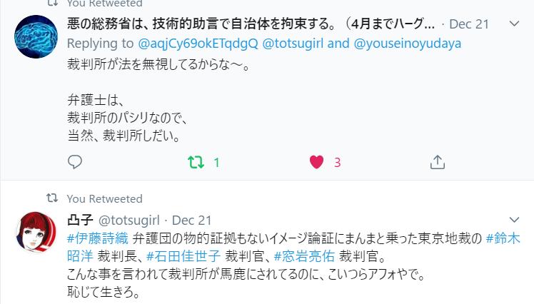 f:id:Naomi-sayonara:20191231131907p:plain
